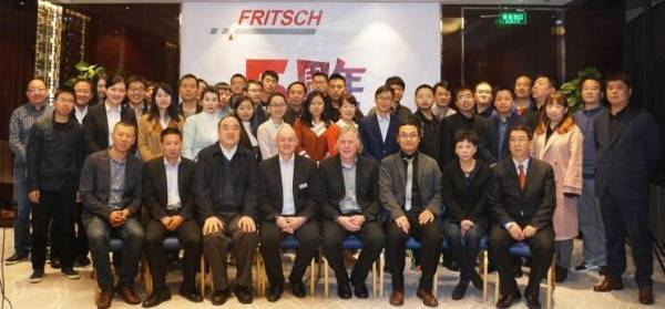 FRITSCH-Team-China
